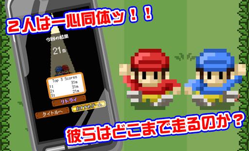 【免費休閒App】ピコピコ!爆走ブラザーズ-APP點子