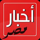 AkhbarMasr icon