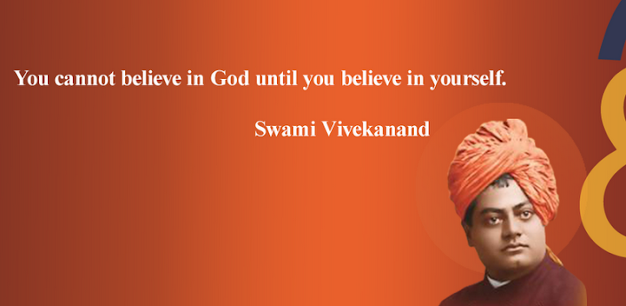 swami vivekananda quotes android apps on google play