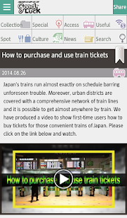 GOOD LUCK TRIP JAPAN App- screenshot thumbnail