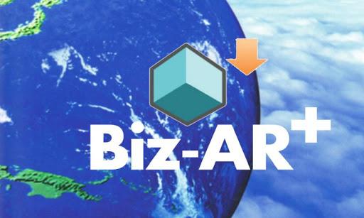 Biz-AR Plus