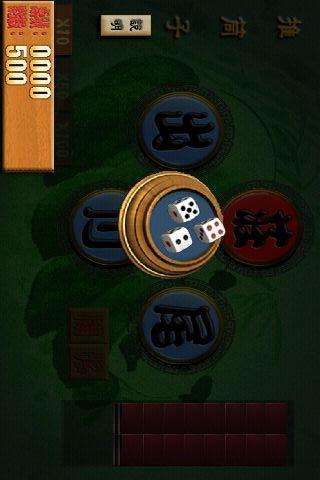 【免費紙牌App】決戰推筒子(Green)-APP點子
