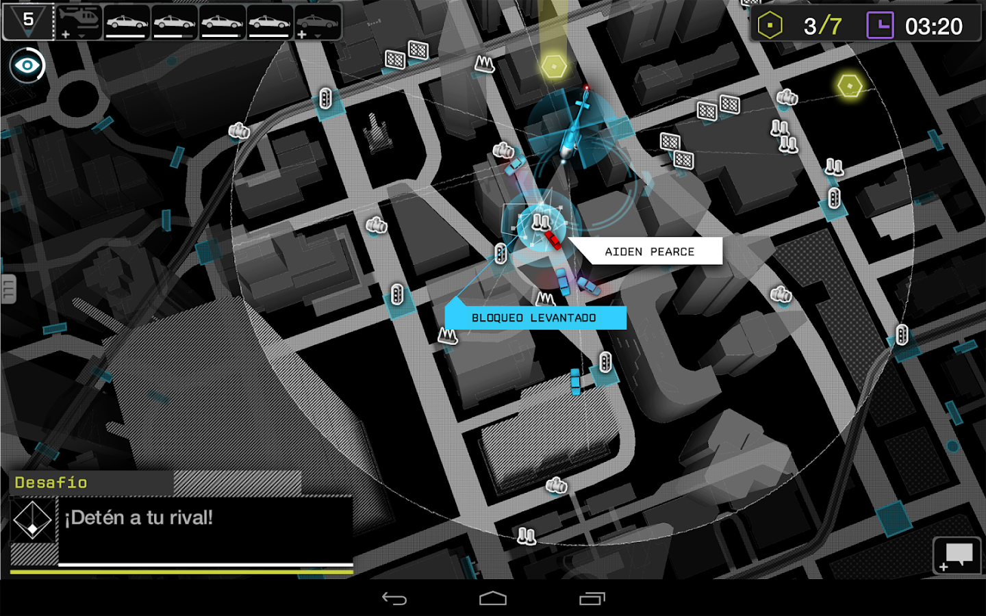 Watch Dogs  Hack Locations