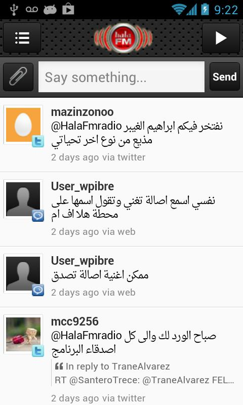 Hala FM - screenshot