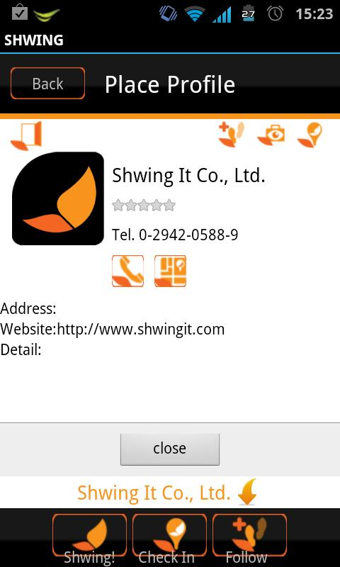 Shwing - screenshot