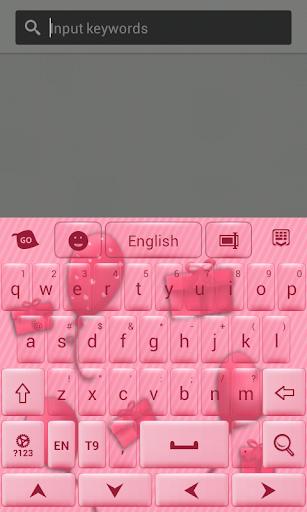 粉紅色的鍵盤超