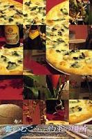 Screenshot of Food Puzzle:Italian Cuisine