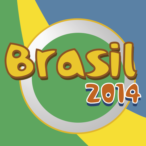Brasil 2014 運動 App LOGO-APP試玩