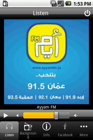 Ayyam FM - screenshot