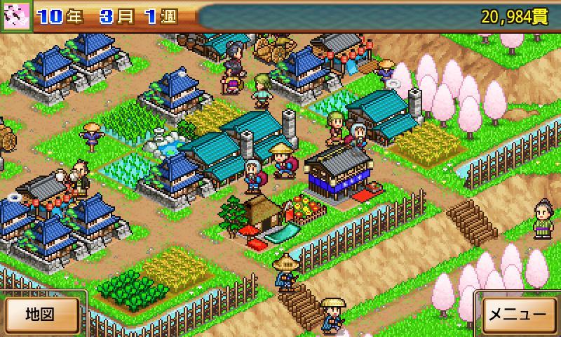 合戦!!にんじゃ村 screenshot #8