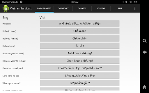 Vietnam Talk