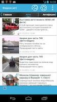 Screenshot of Фишки.Net