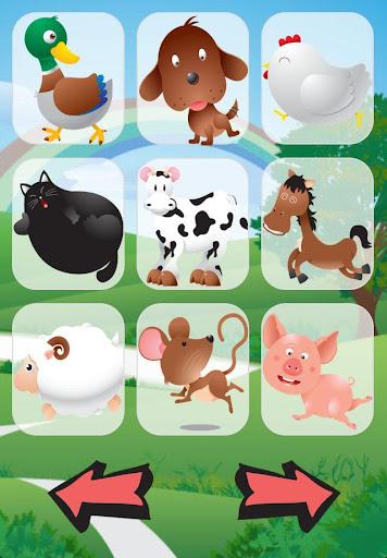 动物 声音 婴儿 光 没有广告
