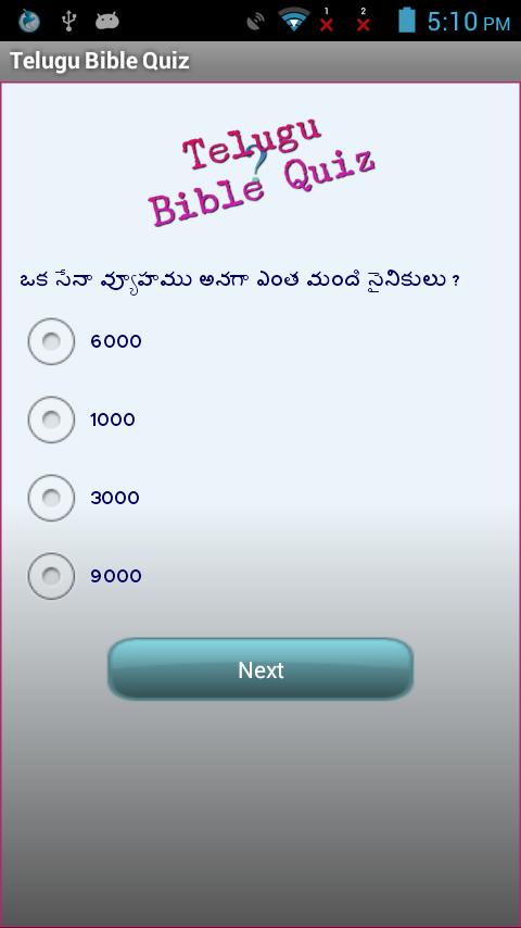 Easy questions (boys brigade bible quiz)