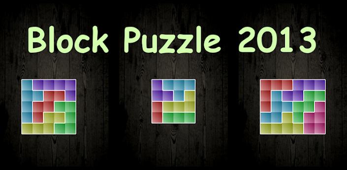Block Puzzle (Новые Головоломки 2013) скачать на Андроид