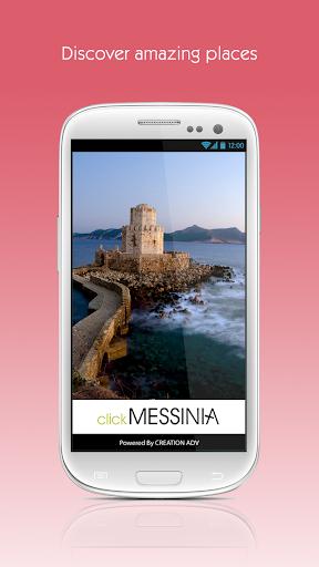 【免費旅遊App】Messinia by clickguides.gr-APP點子