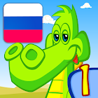 My First Russian Words 1 icon