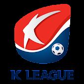 K리그 공식 가이드북
