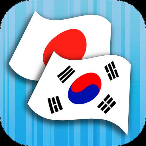 한국어 일본어 번역기 教育 App LOGO-硬是要APP