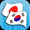 Koreanisch Japanisch Übersetze