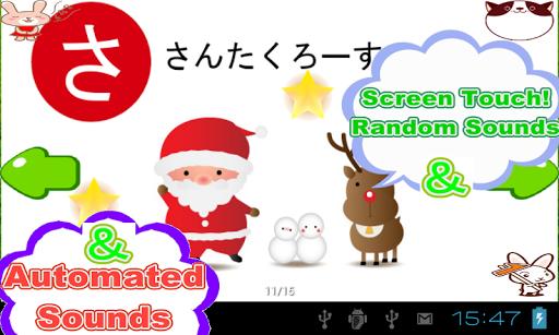 Japanese alphabet sound study