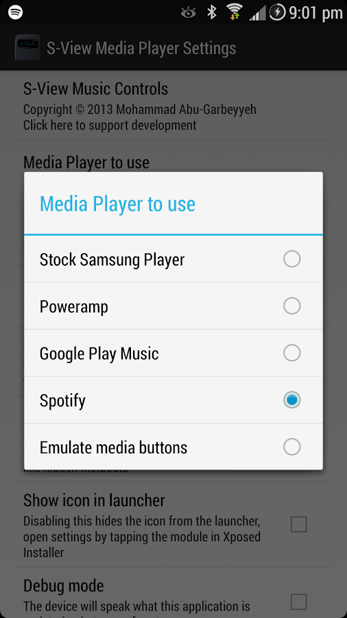 S-View Music Controls [Xposed] - screenshot