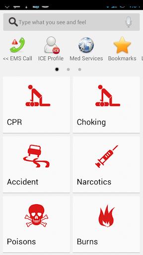 【免費醫療App】First Aid Lite-APP點子