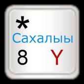 Sakha (Yakut) keyboard