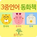 GIS 5 icon