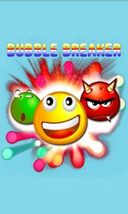 Bubble Breaker Free- screenshot thumbnail