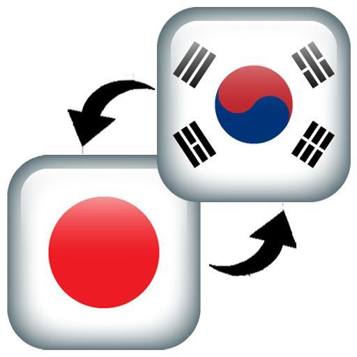 Japanese Korean Translator LOGO-APP點子