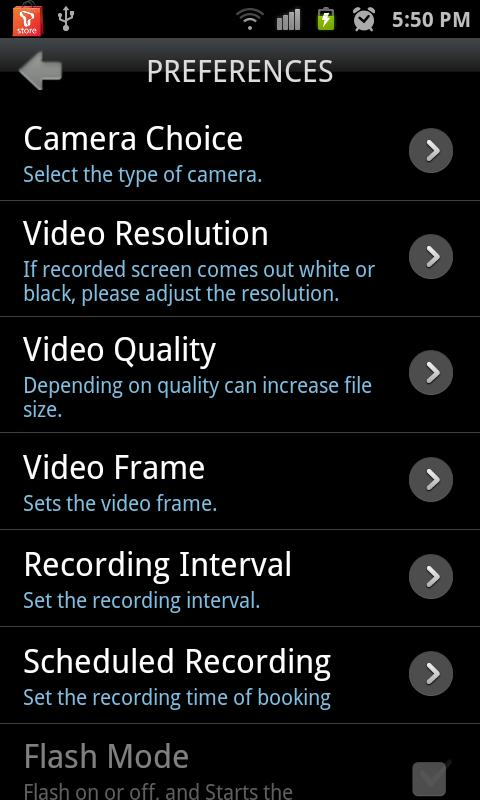 Smart Spy Video Recorder Full - screenshot