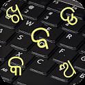 Oriya Keyboard 1.0