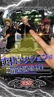 Screenshot of 不良道 ~ ギャングロード ~:無料カードバトルRPGゲーム
