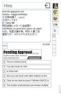 Screenshot of oneKeyboard