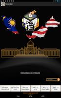 Screenshot of PRU13 UNDI