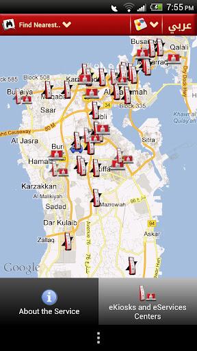 eService Centers Locator