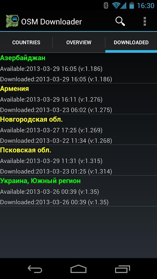 OSM Downloader - screenshot