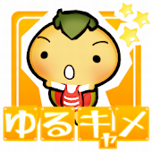 yurucame