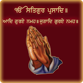 Free Sukhmani Sahib Translated