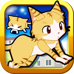 Cat Patrol for PC and MAC