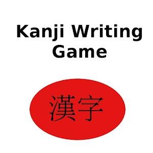 Kanji Writing Game for PC and MAC