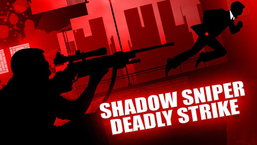 影子狙击手致命一击