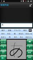 Screenshot of LeafGreen2 keyboard skin