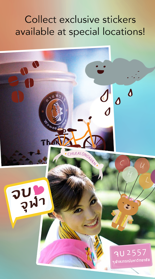 Sticgo – Cute photo sticker- screenshot