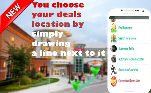 LineitApp - מסך