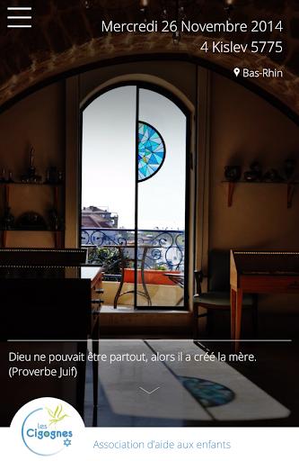 Calendrier des Cigognes 1.3.1 screenshots 1