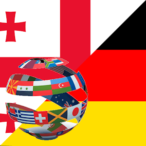 Learn German Georgian for Android