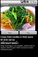 Screenshot of Thai Talking Food Menu