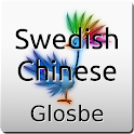 Swedish-Chinese Dictionary